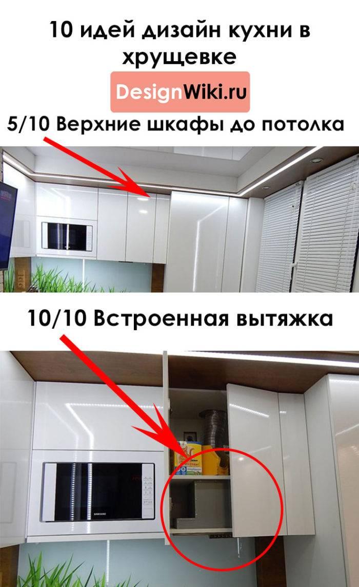 Двери для кухни (56 фото): зачем нужна, кухонные легкие складные модели со стеклом, выдвижные и двойные межкомнатные изделия, размеры