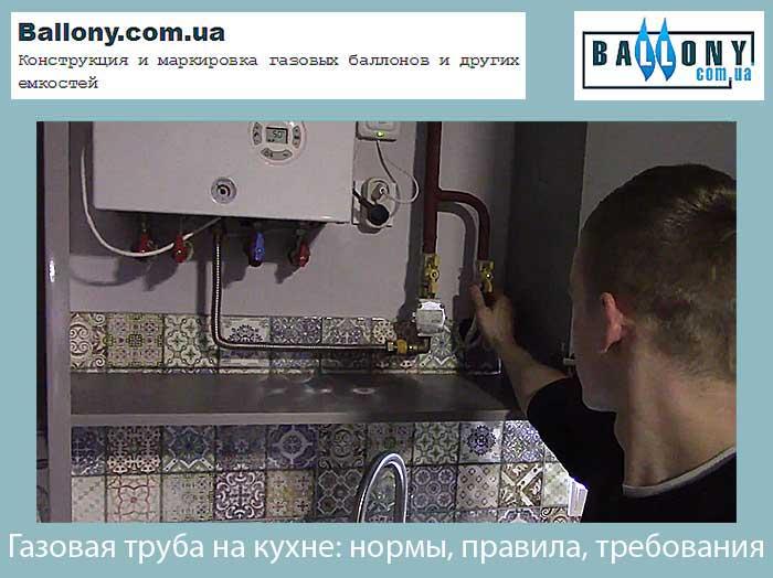 Как подключить газовый баллон к плите: пошаговая инструкция