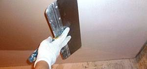 Тонкости процесса шпаклевки потолка