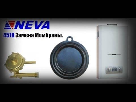 Газовая колонка нева 4511: обзор, технические характеристики, инструкция
