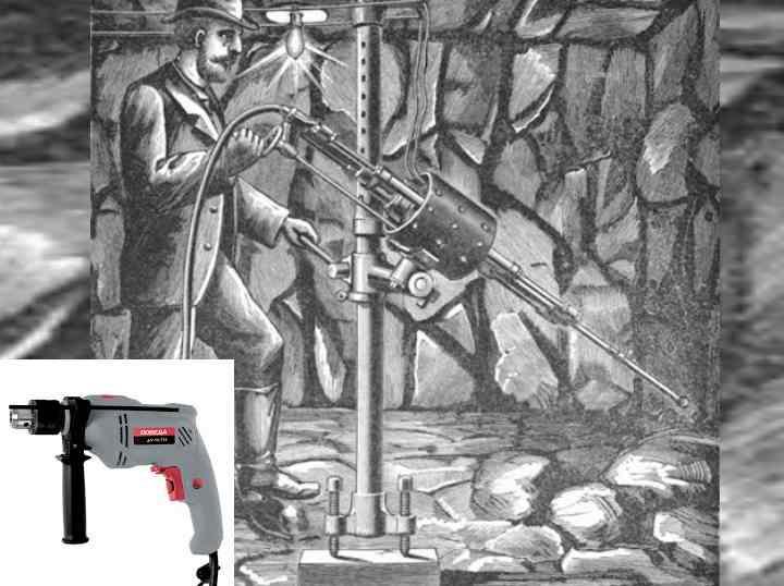 История создания дрели + необычные факты про инструмент