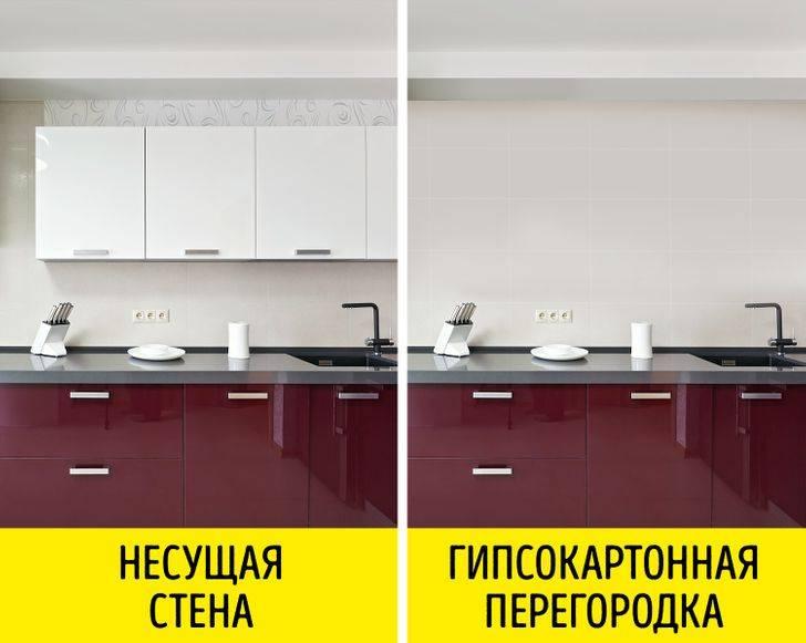 Ошибки планирования кухни