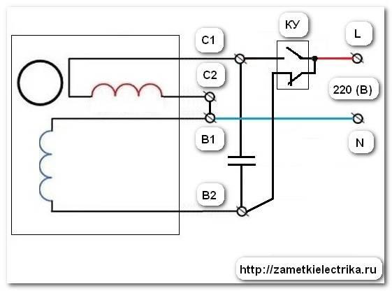 Схемы подключения однофазных электродвигателей через конденсатор - tokzamer.ru