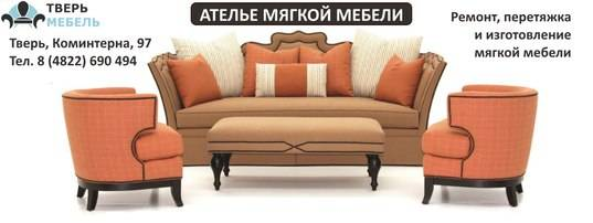 Перетяжка дивана своими руками: пошаговая инструкция, фото, видео