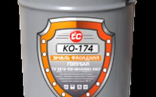 Кремнийорганическая краска ко-174: что это такое (расход для фасада)