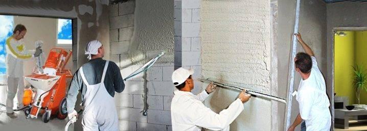 Штукатурка стен машинным способом: отзывы, описание технологии, цены