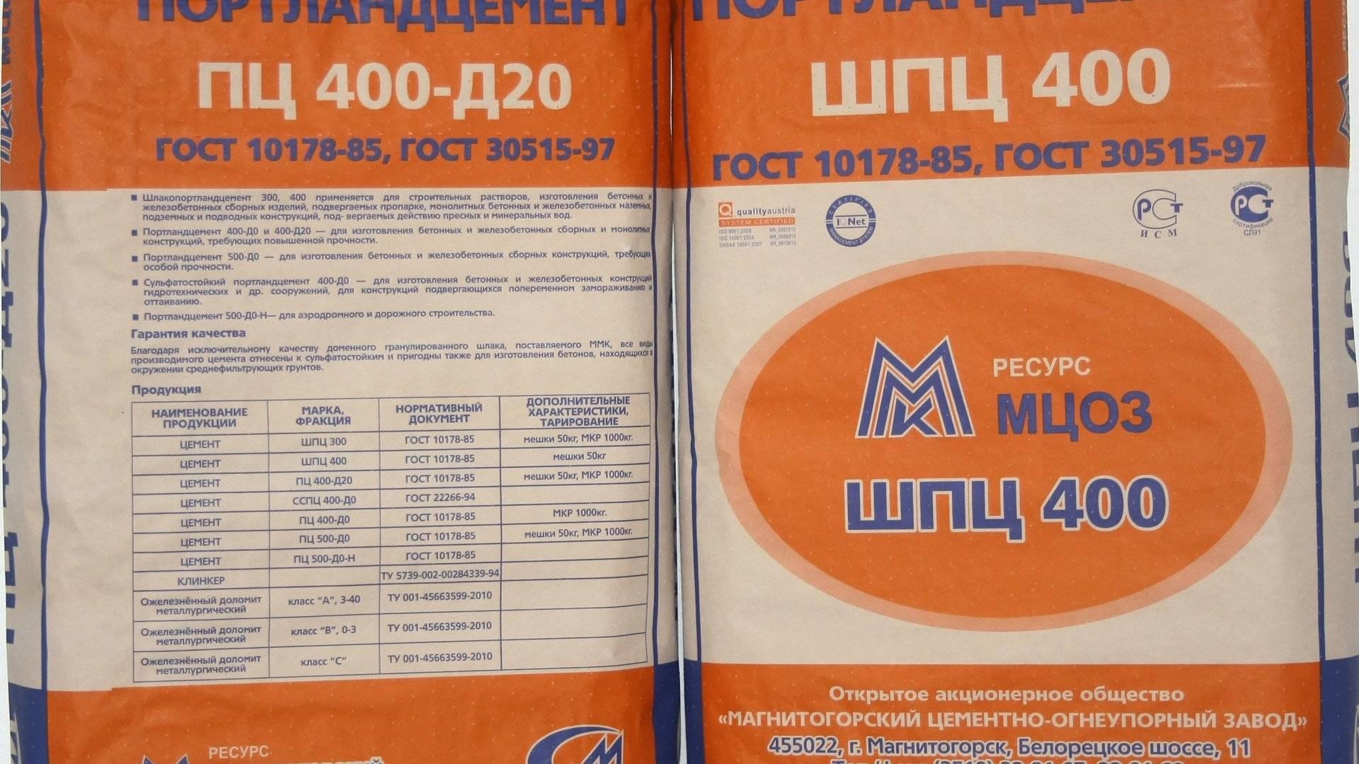 Цемент м500 д0 (м 500, пц 500 д0) - технические характеристики