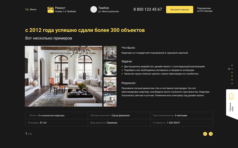 Отделка под ключ: как выглядит, выгодно ли, кто продает в новосибирске?