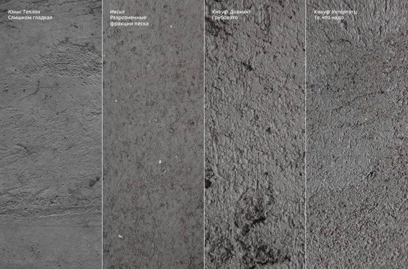 Известковая штукатурка: пропорции раствора строительного изделия для внутренних работ, песчано-известковая смесь для стен, штукатурная известь