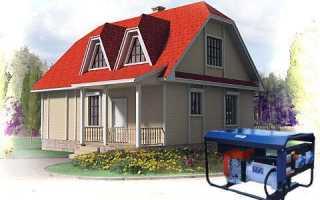 Как выбрать генератор для дачи или частного дома
