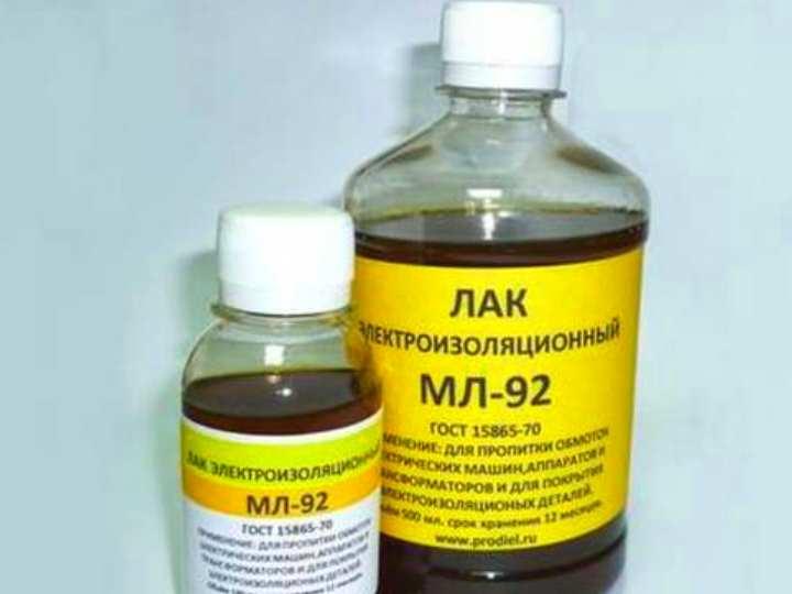 Характеристики электроизоляционного лака МД - 92 и его применение