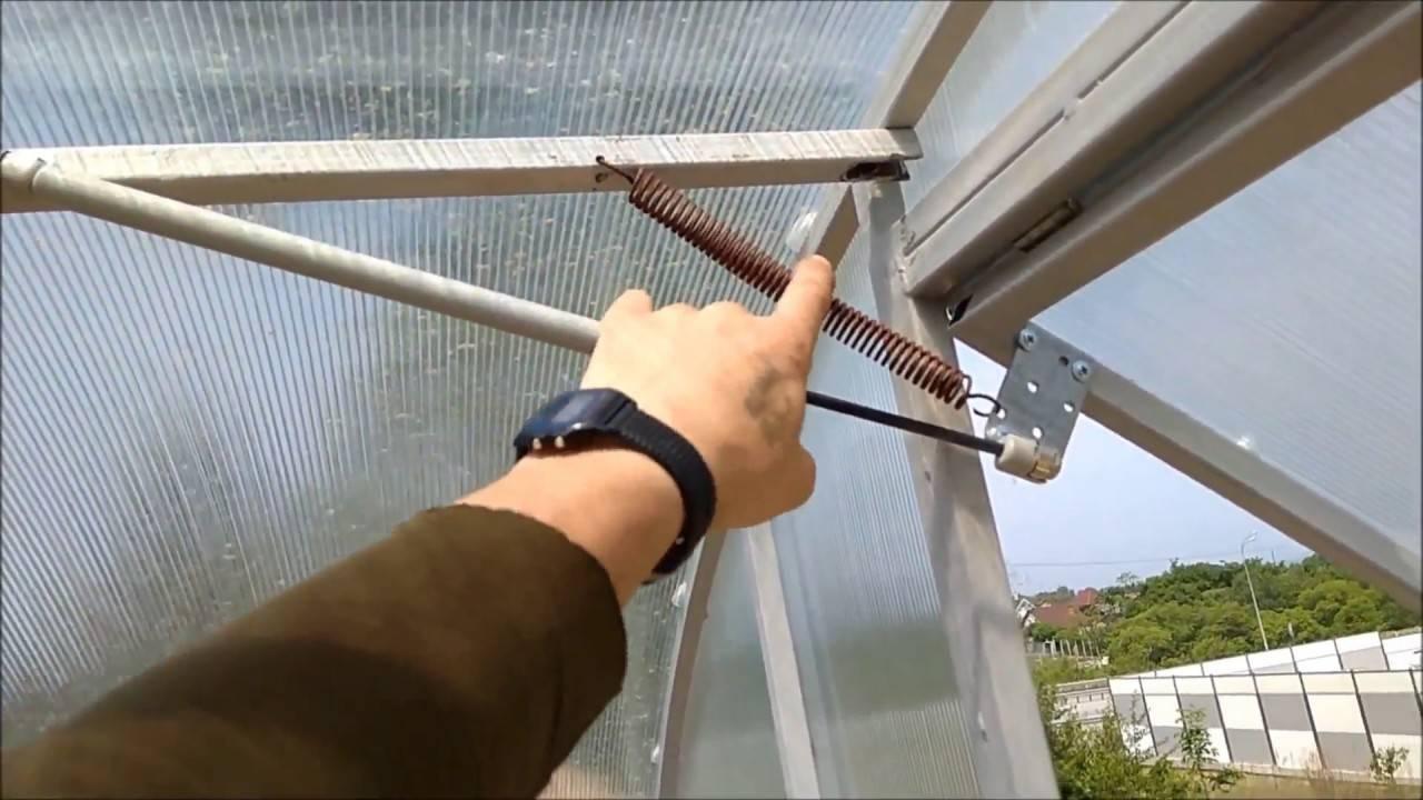 Термопривод для теплиц: необходимость проветривания и устройство автоматического открывания, автооткрыватель для форточки своими руками