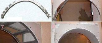 Как правильно согнуть гипсокартон в домашних условиях, если нет игольчатого валика