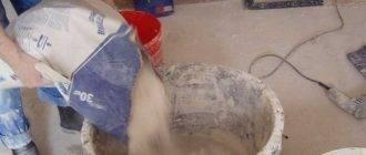 Штукатурка стен цементно-песчаным раствором: пропорции и известковый по бетону