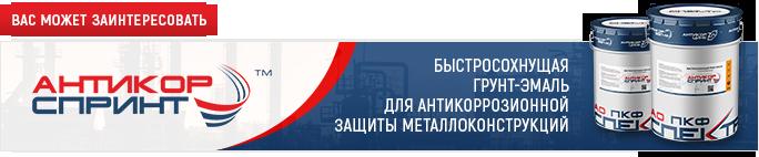 Описание и применение эмали мл-12
