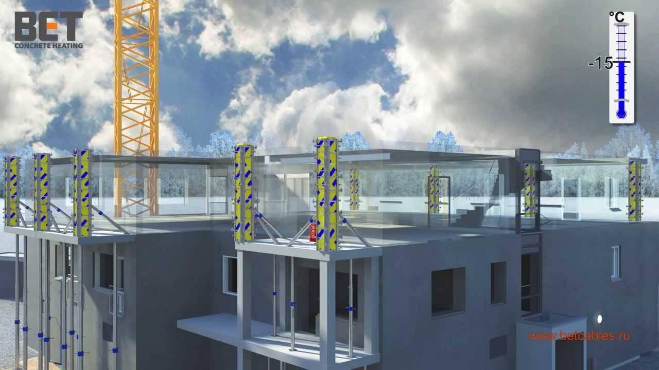 Прогрев бетона электродами: технология, схема подключения