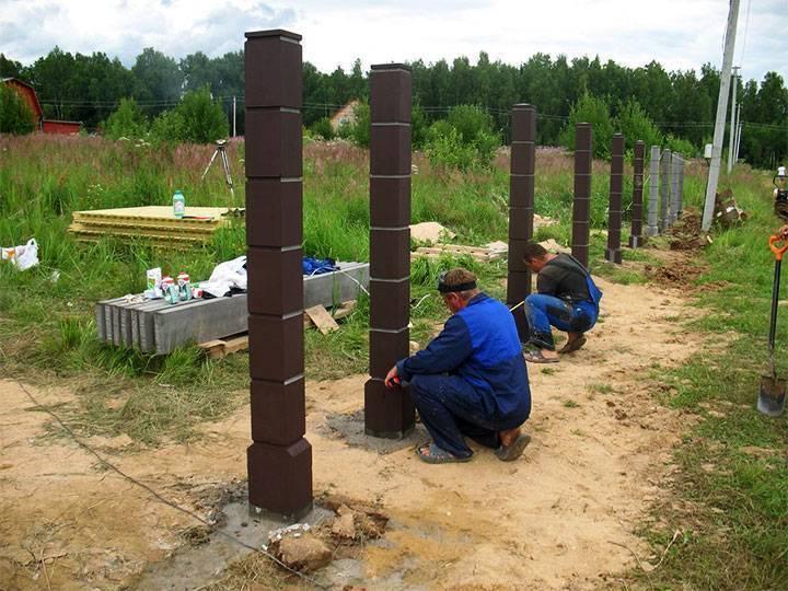 Устанавливаем заборный столб который простоит 100 лет