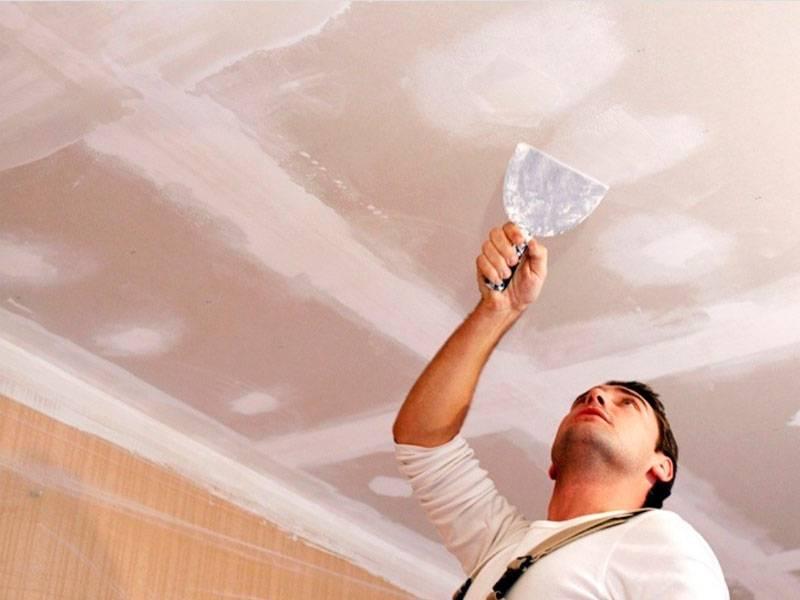 Выравнивание потолка шпаклевкой под финишную отделку своими руками