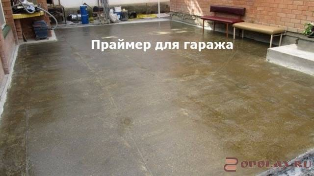 Чем обрабатывают бетонные полы, чтобы они не пылили во время эксплуатации, методы и способы удаления пыли