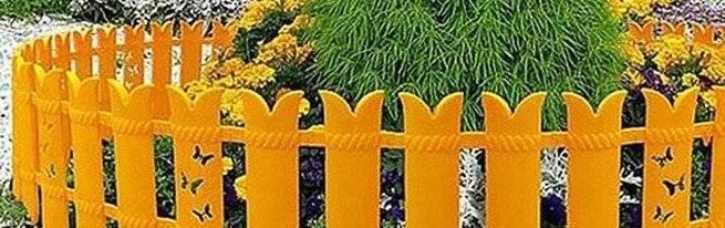 Ограждения и декоративные заборчики для клумб: как сделать своими руками