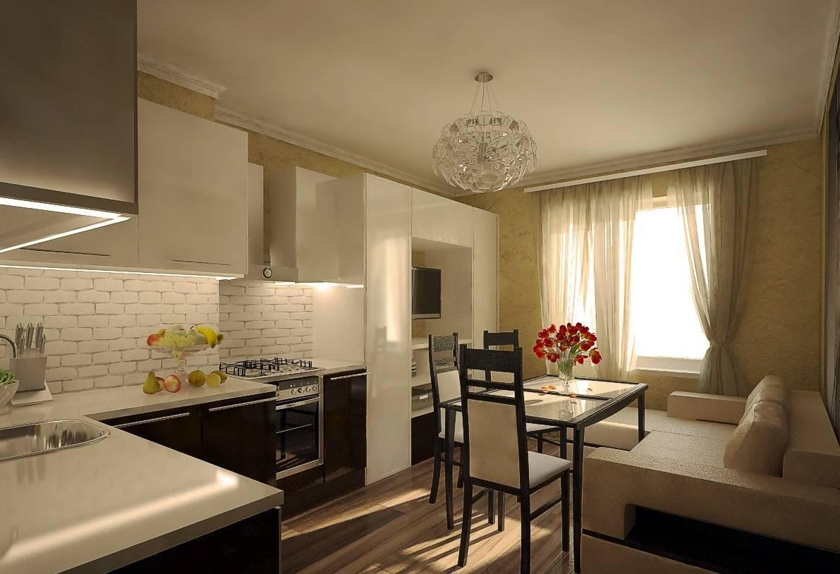 Кухня-гостиная 20 кв. м: дизайн, фото интерьеров, планировка студии