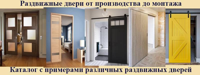 Дверь-книжка: как выбрать?
