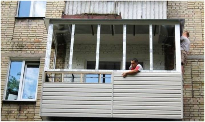 Отделка балкона своими руками: пошаговая инструкция