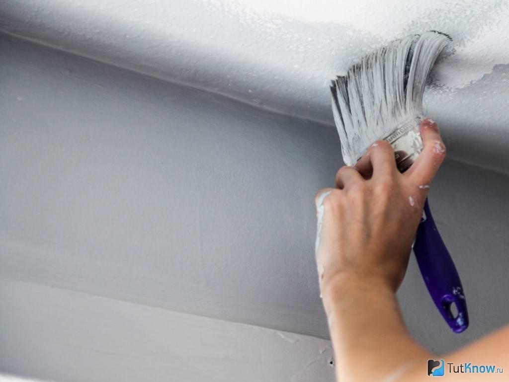 Как покрасить потолок водоэмульсионной краской по старой побелке
