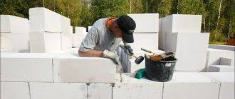 Отличие пеноблока от газоблока: структура, состав и процесс изготовления блоков