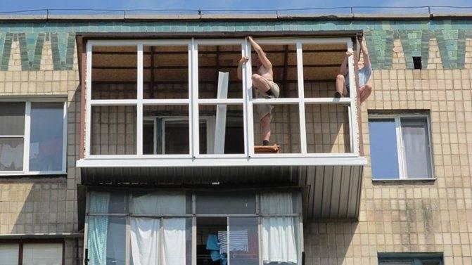 4 способа расширить балкон в многоквартирном доме и при этом не нарушить закон. балкон с выносом: технологии, застекление, утепление, отделка