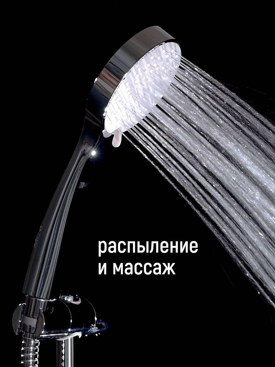 Штанга для душа: регулируемая в ванную на стену с мыльницей, настенный угловой держатель, душевой смеситель со штангой и варианты крепления, модели hansgrohe