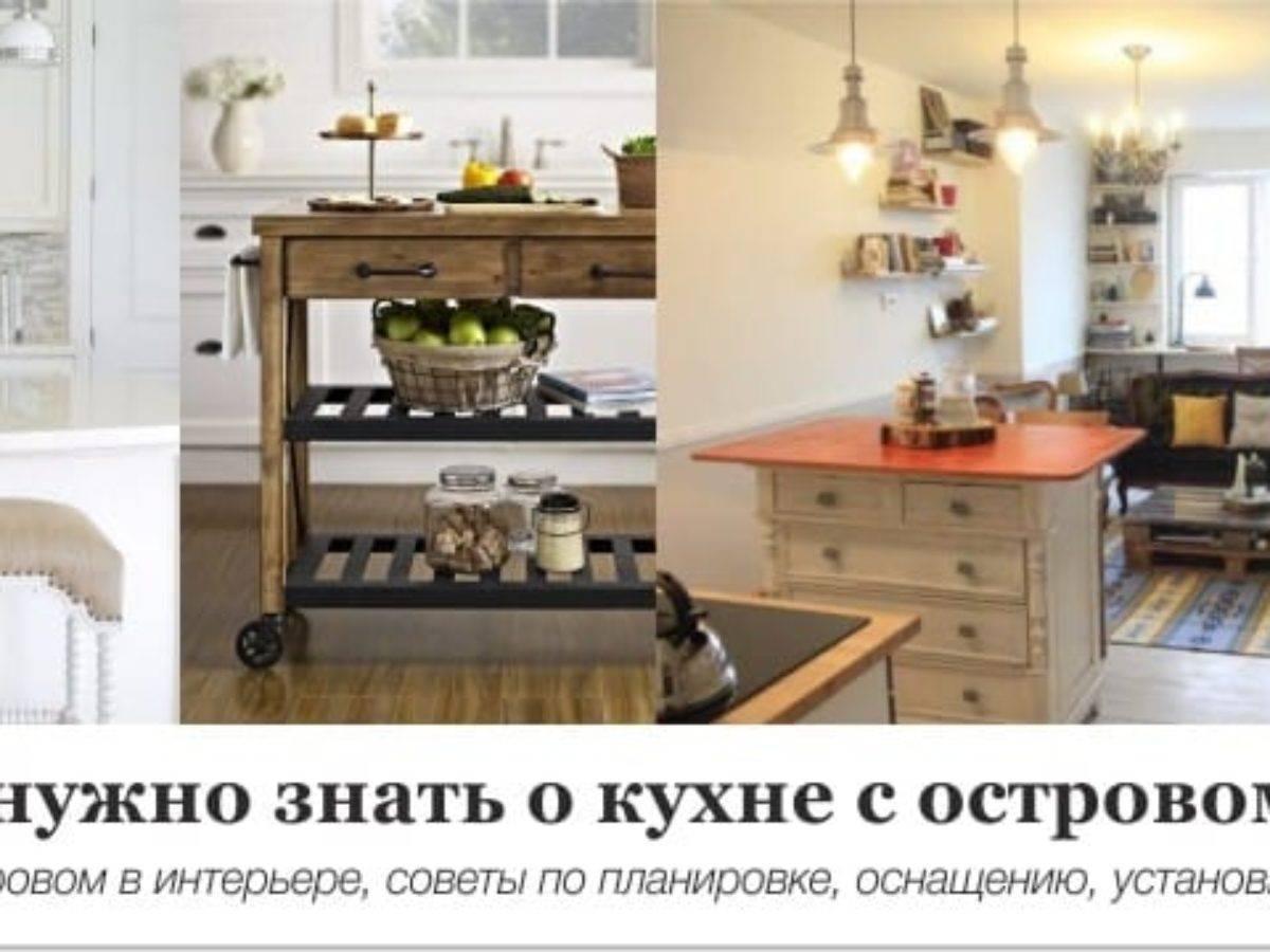 Кухня с островом: 170+ (фото) проектов современного дизайна