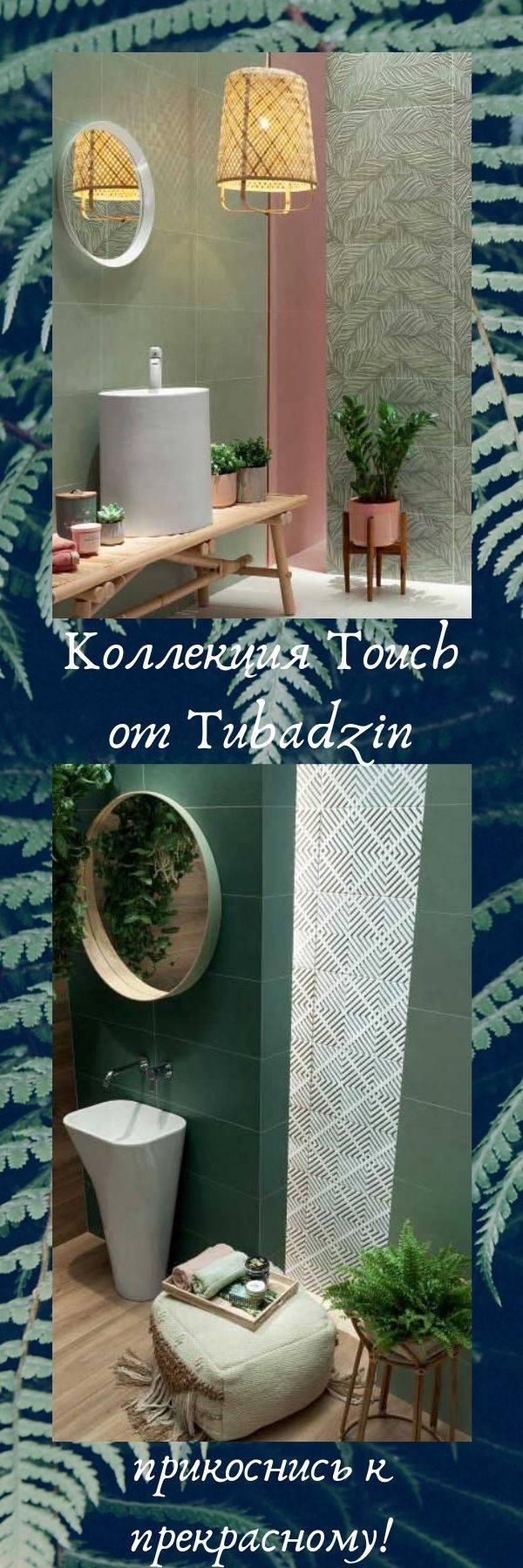 Плитка kerama marazzi (114 фото): особенности керамической продукции, популярные модели «кабанчик» и покрытия под дерево, отзывы