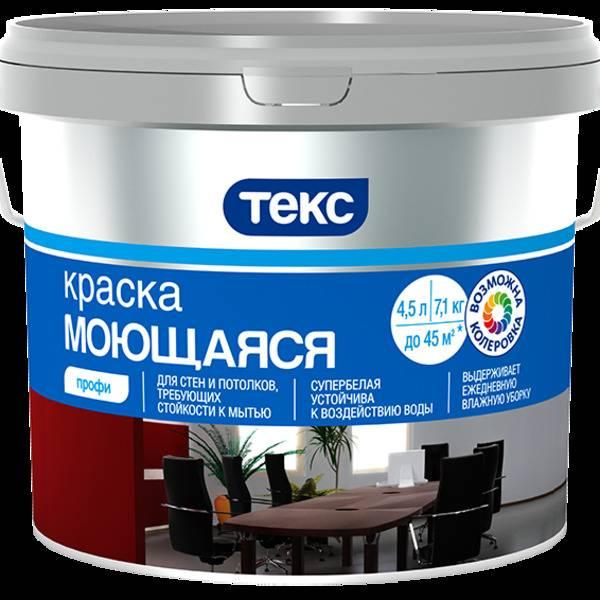 Моющаяся краска для стен: быстросохнущая акриловая и латексная краска, составы без запаха для потолков на кухне в квартире
