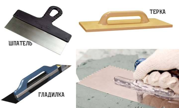 Какие есть инструменты для штукатурки стен цементным раствором и гипсовой штукатуркой: Подготовка и нанесение: Виды