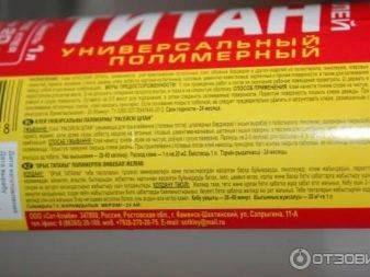 Жидкие гвозди titan: каучуковые изделия tytan 901, 915, прозрачный материал, клей classic fix для зеркал, полиуретановое средство