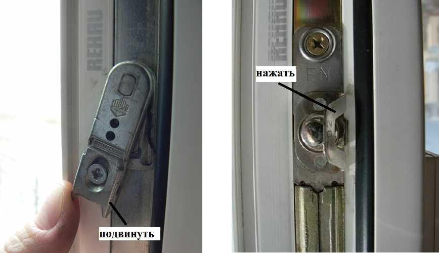 Как отрегулировать пластиковые окна на зимний режим: почему нужно переключить фурнитуру, итог невыполнения