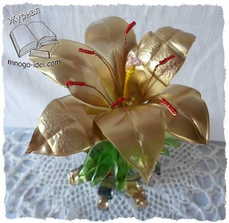 ᐉ кувшинки из пластиковых бутылок своими руками. как сделать цветок в форме кувшинки из бумаги своими руками ✅ igrad.su