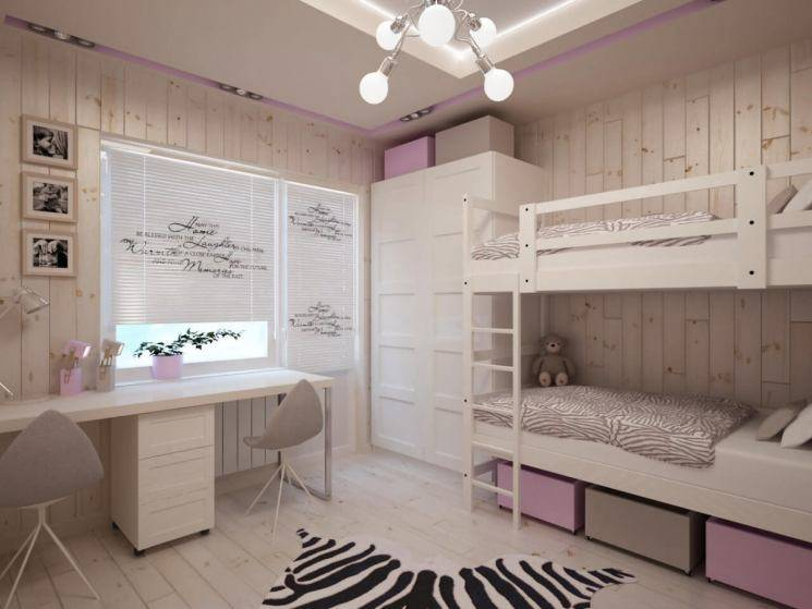 Детская для троих детей: фото комнаты, дизайн, варианты